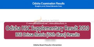 Odisha 10th Class Supplementary Result 2020